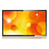 Clearance Products - Philips BDL3230QL 32 inch LED Display (Open Box) | Wholesale IT Computer Hadware